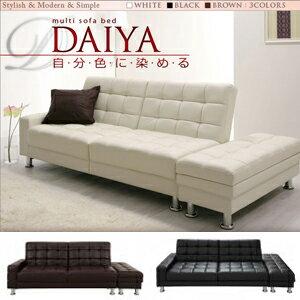 送料無料 ソファベッド ダイヤ ホワイト 白 幅167 ソファ ソファー sofa 3人掛け …
