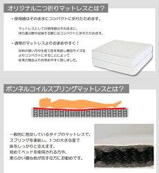 送料無料日本製ローベッド棚付きベッド照明付きベッドコンセント付きベッドダブル二つ折りボンネルコイルスプリングマットレス付マットレス付きベッドベットブックスタンド付きフロアベッドロータイプ宮棚付きベッドロータイプベッドライト付き