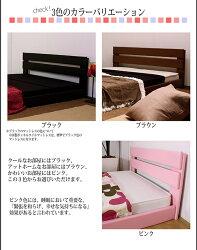 送料無料日本製ローベッドフロアベッドセミダブル二つ折りポケットコイルスプリングマットレス付マットレス付きベッドベットフロアベッドロータイプフロアーベッド低いベッド木製ベッドローベットパネル型フロアベットフロアーベット一人暮らし
