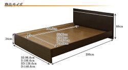 送料無料日本製ベッドベットマットレス付きWK210ボンネルコイルスプリングマットレス付木製ベッドパネル型ラインデザインベッドシンプル木製ヘッドボード背面化粧仕上げbedべっどべっとマット付きモダンテイストシンプルテイスト