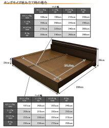 送料無料日本製木製ベッド棚付きベッド照明付きベッドWK240ボンネルコイルスプリングマットレス付ベッドベットライト付きベッドシンプルヘッドボード背面化粧仕上げ宮棚付きベッドマットレス付き一人暮らし木製マット付き棚付ベッド