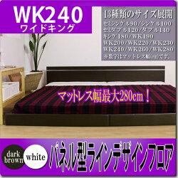 送料無料日本製ローベッドフロアベッドベッドベットWK240ポケットコイルスプリングマットレス付マットレス付きべっどべっと木製ベッドフロアタイプロータイプ一人暮らし低いベッドヘッドボード背面化粧仕上げシンプル木製ローベット