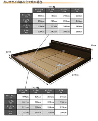 送料無料日本製ローベッド棚付きベッド照明付きベッドフロアベッドシングルポケットコイルスプリングマットレス付ベッドベットマットレス付き宮棚付きベッドライト付きベッドヘッドボードロータイプフロアタイプローベット低いベッドフロアーベッド