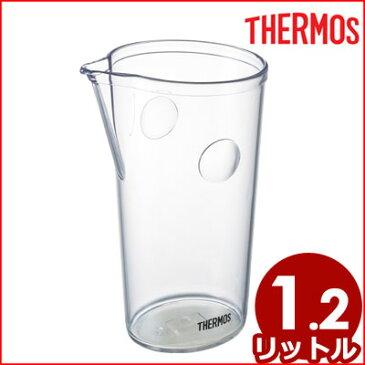 サーモス ウォーターポット クリアー 1.2L TPD-1200(CLR)/透明樹脂製水ポット ピッチャー メーカー取寄品