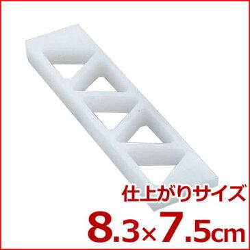 山県 PCおむすび型 (A) 5穴 大/プラスチック製 業務用おにぎり型