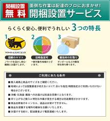 送料無料クラシカル猫足すのこベッドフルール【フレームのみ】シングルホワイト783970