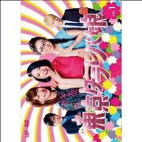 【レンタル落ち】DVD東京タラレバ娘全5巻セット【中古】afb
