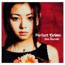 送料無料【中古】Perfect Crime [Audio CD] 倉木麻衣; Mai Kuraki; Michael Africk; Keith Bazzle; YOKO B.Stone; Cybersound; Aika Ohno and Akihito Tokunaga