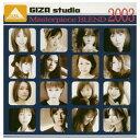 USED【送料無料】GIZA studio Masterpiece BLEND 2003 [Audi ...
