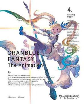 送料無料【中古】GRANBLUE FANTASY The Animation 4 [DVD] [DVD]