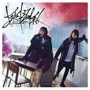USED【送料無料】ガラスを割れ! (Type-B)(DVD付) [Audio CD] 欅坂46