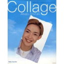 ブックサプライで買える「USED【送料無料】コラージュ?姿月あさとさよならスクラップブック (タカラヅカMOOK 紳爾, 植田」の画像です。価格は1,185円になります。