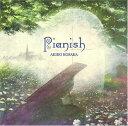 USED【送料無料】Pianish [Audio CD] 小坂明子