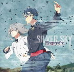USED【送料無料】携帯アプリゲーム『アイドリッシュセブン』「SILVER SKY」 [Audio CD] Re:vale; 真崎エリカ and 田中俊亮
