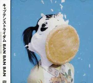 USED【送料無料】BAN BAN BAN (初回限定盤)(DVD付) [Audio CD] キャプテンストライダム; 永友聖也; 久保田光太郎; 久保田洋司; 松本隆 and 笹路正徳