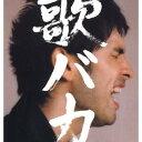 送料無料【中古】Ken Hirai 10th Anniversary Complete Single Collection