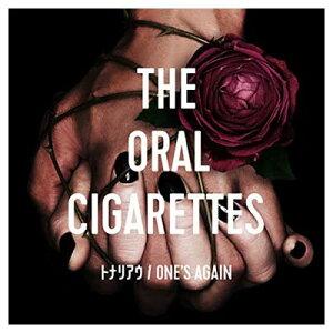 送料無料【中古】トナリアウ/ONE'S AGAIN 初回盤 [Audio CD] THE ORAL CIGARETTES