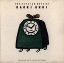 USED【送料無料】MINDSCAPE COLLECTION~奥居香作品集 [Audio CD] 幅しげみ