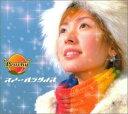 USED【送料無料】スノーパラダイス [Audio CD] Peachy; 中山加奈子 and 奥居香