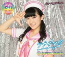 USED【送料無料】ラブサマ!!! (前島亜美ver.) [Audio CD] SUPER☆GiRLS