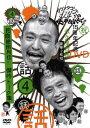 送料無料【中古】ダウンタウンのガキの使いやあらへんで !! 4 抱腹絶倒列伝 ! 傑作トーク集 [DVD]