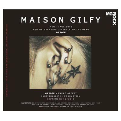 USED【送料無料】MAISON GILFY [Audio CD] V.A.