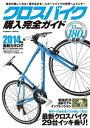 USED【送料無料】クロスバイク...