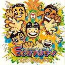 USED【送料無料】ECSTASY [Audio CD] Y.S.P.オールスターズ; 三浦徳子 and 小室哲哉