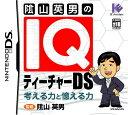 USED【送料無料】陰山英男のIQティーチャーDS [video game]