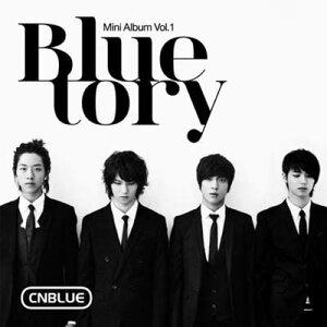 送料無料【中古】CNBLUE 1st Mini Album - Bluetory (CD+DVD) (台湾独占限定A盤)(台湾盤) [Audio CD] CNBLUE