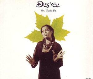 送料無料【中古】You gotta be [Single-CD] [Audio CD] Des'ree