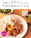 USED【送料無料】糖質オフ&a...