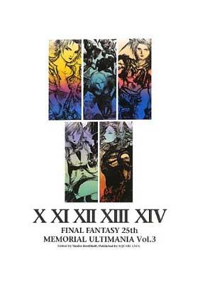 本・雑誌・コミック, その他 25th Vol.3