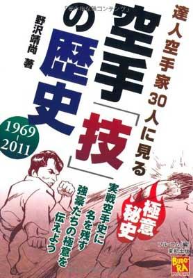 本・雑誌・コミック, その他 USED30 (BUDO-RA BOOKS) and