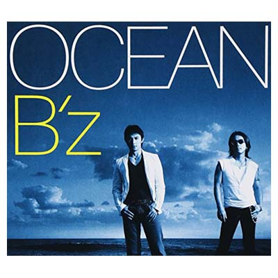 CD・DVD, その他 USEDOCEAN Audio CD Bz and KOSHI INABA