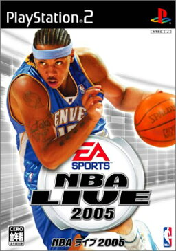 USED【送料無料】NBA ライブ 2005 [video game]