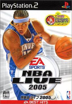 USED【送料無料】EA BEST HITS NBAライブ2005 [video game]