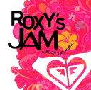 送料無料【中古】ROXY'S JAM [Audio CD] オムニバス; ケイティ・ローズ; メラニーC; リトル・バーディ; スカイ・スウィートナム; モーニングウッド; コートニー・ラヴ; トリスタン・プリティマン; ケイティー・タンストール; アンナ and リリックス