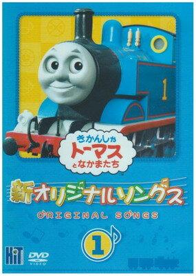 DVD, その他  1 DVD DVD