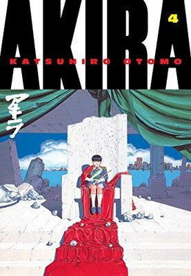本・雑誌・コミック, その他 Akira Volume 4 Paperback Otomo, Katsuhiro