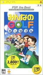 USED【送料無料】みんなのGOLF ポータブル PSP the Best [video game]