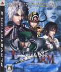 USED【送料無料】ENCHANT ARM(エンチャント・アーム) - PS3 [video game]