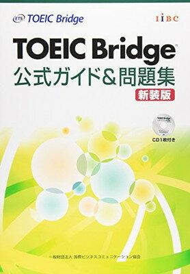 本・雑誌・コミック, その他 TOEIC Bridge