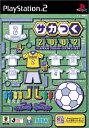 USEDサカつく2002 J.LEAGUEプロサッカークラブをつくろう! [video game]