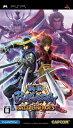 USED戦国BASARA バトルヒーローズ - PSP [video game]
