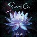ブックサプライで買える「USED【送料無料】SUMICA [Audio CD] SHIZUKI; 姿月あさと; 三浦徳子; The Lunatic Thunder; 山岸大輔 and 塩谷雄介」の画像です。価格は765円になります。