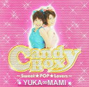 送料無料【中古】Candy Box~Sweet★pop Lovers~ [Audio CD] YUKA∞MAMI