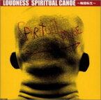 送料無料【中古】SPIRITUAL CANOE 〜輪廻転生〜 [Audio CD] LOUDNESS