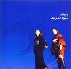 送料無料【中古】Ninjo [Audio CD] Amy-N-Ryoo; EMIKA; P.O.L; Ryoo; Amy; Kunihiko Iino; Kakumi Nishigomi; mr.t.a.k.a.YaNaGi; Hiroshi Onoda and DJ KATZYA