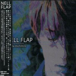 送料無料【中古】NELL FLAP [Audio CD] 黒田倫弘; 馬場一嘉 and Chappy